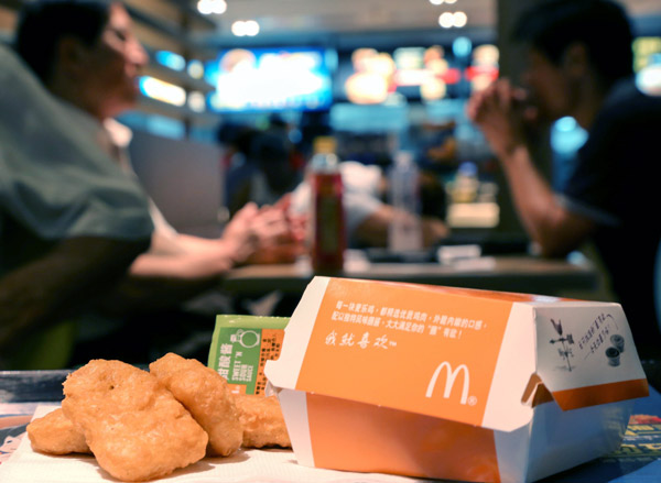 Chicken nuggets are sold at a McDonald's restaurant in Beijing on July 21, 2014.[Photo/China Daily]