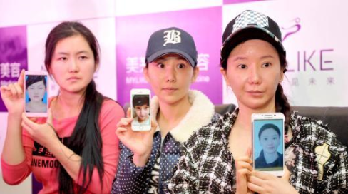 Three women experience failed cosmetic surgeries in South Korea. (File photo/cnr.cn)